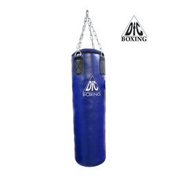 HBPV5.1 синий Боксерский мешок  150х30