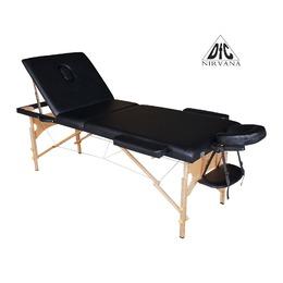 Массажный стол NIRVANA Relax Pro