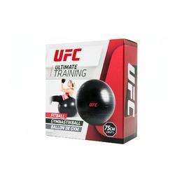 Гимнастический мяч- 75 см