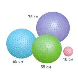 Мяч гимнастический массажный Atemi AGB0210 10 см