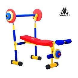 VT-2400 Скамья для жима детская
