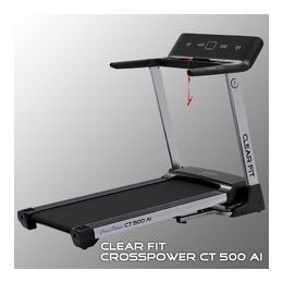 CrossPower CT 500 AI Беговая дорожка