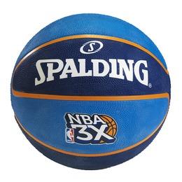 Баскетбольный мяч TF-33 NBA 3X, размер 7