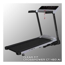 CrossPower CT 450 AI Беговая дорожка