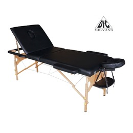 NIRVANA Relax Pro Массажный стол