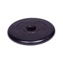 Диск обрезиненный черный (d51мм 20 кг)