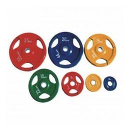 Диск олимпийский цветной DY-H-2012-0.5 кг
