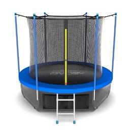 JUMP Internal 8ft (Sky). Батут с внутренней сеткой и лестницей, диаметр 8ft (синий) + нижняя сеть